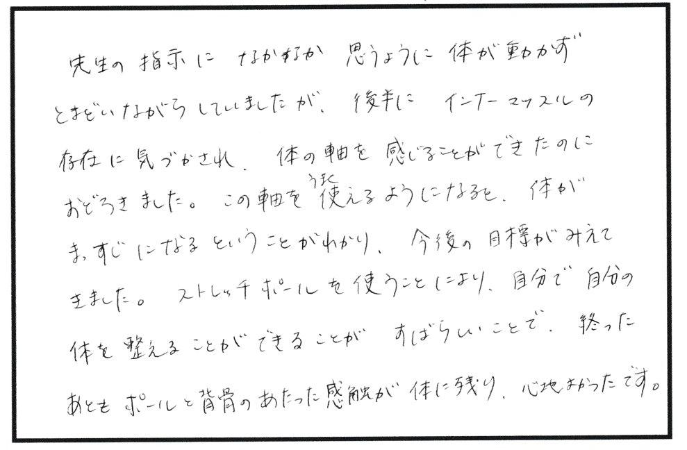 スキャン_20160607 (3)